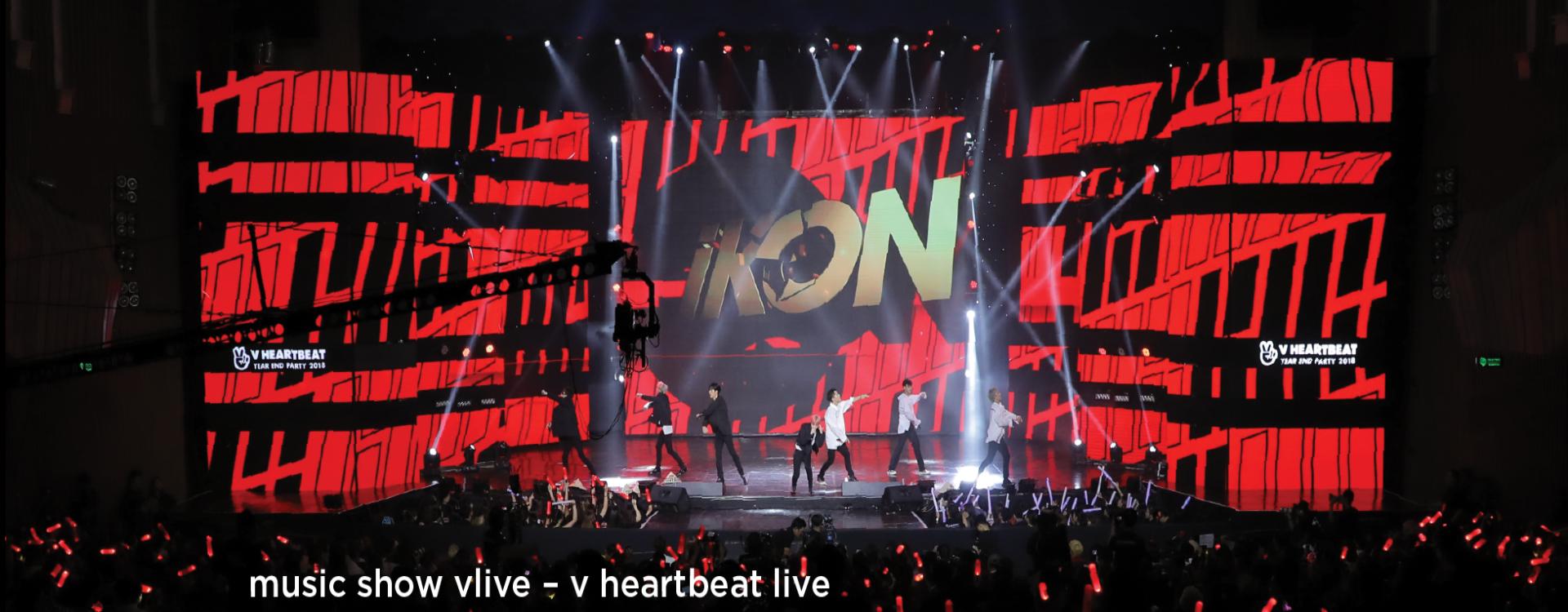 v heartbeat live